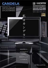 CPLV236WDG2