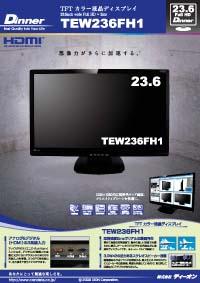 CPLV154WDG2